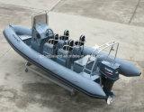 Aqualand 19feet 5.8mの堅く膨脹可能なレスキューパトロールかダイビングまたはコーチまたは軍隊は巡回するモーターボート(RIB580T)を