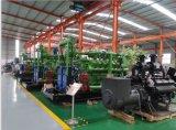 De open Reeks van de Generator van het Biogas van het Type 230V/400V met de Motor 600kw van Cummins