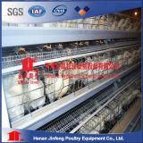 Hおよびタイプ家禽電池の挿入の鶏のケージ
