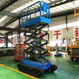la venta caliente automotora seguida 300kg de los 6-12m China Scissor la elevación móvil eléctrica hidráulica con precio bajo