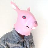 Masque principal en caoutchouc d'animal d'usager de Veille de la toussaint de vente de latex premier plein