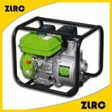 2/3/4インチの農業のための携帯用潅漑ガソリン水ポンプ