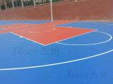 Synthetic Rubber Deporte Baloncesto Corte Pisos