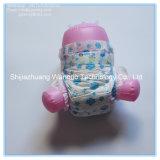 Babyのための看護Pad Nuring Diaper