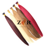 卸売及び小売りのインドのRemyの毛私は棒の先端の小さい先端をひっくり返す