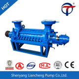Dg65-120*9高温抵抗のボイラー給水の増圧ポンプ