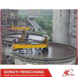 Haute efficience épaississeur de résidus de minerai de fer/Réservoir concentrateur