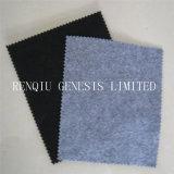 Нетканого материала полиэфирная ткань цена кг Geotextile