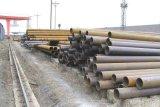 Tubulação de aço sem emenda de JIS JIS Stba20