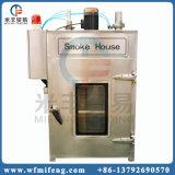 Máquina del humo del pollo de la calefacción de vapor
