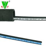 1 дюйм и резиновый Шланг SAE 100r2на двух экранирующая оплетка проводов гидравлического шланга