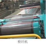 Statische Eliminator voor TextielIndustrie