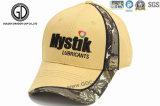 2016 Forma de camuflagem de alta qualidade 3D Bordados Sports Hat / Boné
