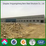 Oficina da construção de aço da alta qualidade em Etiópia