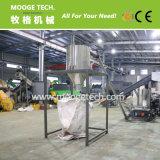 Constructeur de pelletisation de plastique de rebut de machine de Trustworhy