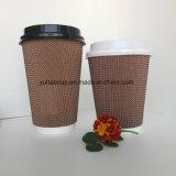 최신 커피 12oz 두 배 벽 잔물결 종이컵
