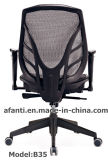 نيلون حديثة تنفيذيّ أثاث لازم شبكة مرود خابور [أفّيس منجر] كرسي تثبيت ([أ35])