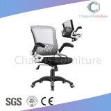 현대 가구 검정 가죽 사무실 의자 (CAS-EC1855)
