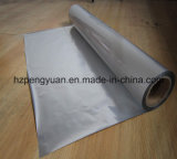 真空のパッキングのためのペットによって薄板にされるアルミホイル