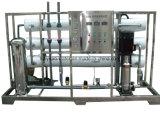 ROの給水系統との井戸水の脱塩