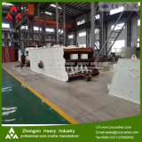 Mining Vibrating screen for Ore Dressing LINE