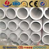 6061 6063 Baranda escalera utilizado tubo de aluminio de tres orificios de Puch