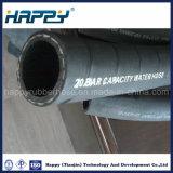 Flexible de caucho de alta presión de la manguera de agua