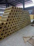 Mit hoher Schreibdichte thermische Isolierungs-Rohr der Mineralwolle-/Rock-Wolle-/Glaswolle-50mm