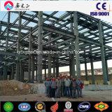 فولاذ [ستروكترو] يصنع بناية لأنّ ملاكة شقة