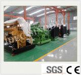 食糧無駄のBiogasのダイジェスターの応用Biogasの発電所のBiogasの発電機(150KW)