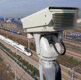 長距離PTZ IP Nightvisionの監視レーザー赤外線イメージ投射カメラ