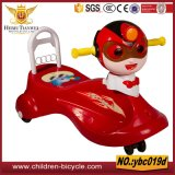 Cartoon Head Child Rocking Car / Baby Swing Car Toys
