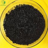 Гранул мочевины/Humate черного цвета с покрытием удобрений мочевины