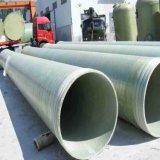 Champ pétrolifère de haute qualité et l'eau Plante utilisée tuyau PRF