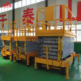 6-18m 300kg 500kgの安い価格の最上質に油圧に移動式に持ち上がることはセリウムISOの証明の上昇装置を切る