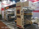 Máquina Solvent-Less de alta velocidade da laminação