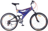Su26zf628 26inchの鋼鉄二重中断MTB自転車