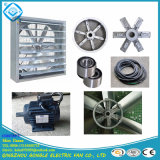 Exaustor refrigerando da ventilação da estufa