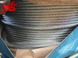 다중 물가는 직류 전기를 통한 철강선 밧줄 6X24+7FC를 주문을 받아서 만들었다