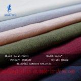 [55رون] [45كتّون] بناء لأنّ قميص وزرة ثوب لهاث