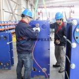 Gleichgestelltes zum Tranter Platten-Wärmetauscher-Hersteller mit guter Qualität