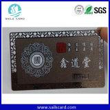 Tarjeta religiosa del regalo de la tarjeta de la tarjeta conocida del metal