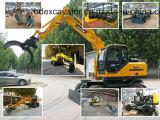 保定新しく黄色く小さい機械装置の車輪の掘削機8.5トンの