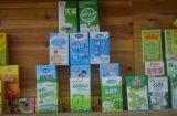 Carton aseptique de boîte à jus de lait bourrant les matières composites