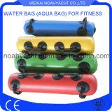[جم] تجهيز من وزن حقيبة مع ماء