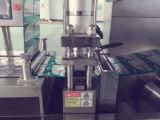 Máquina de empacotamento de alumínio de alumínio da bolha do PVC