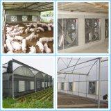 動物飼育の低下ハンマーの換気の換気扇