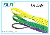 2017 En1492 3tセリウムの証明書が付いている総合的なLifitng網の吊り鎖