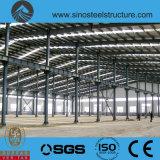세륨 BV ISO에 의하여 증명서를 주는 Prefabricated 창고 (TRD-057)
