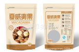 1235-O 6.5micron Stärken-Nahrungsmittelgebrauch-Aluminiumfolie